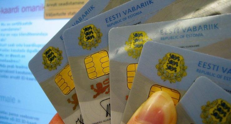 PPA: 18 000 turvariskiga ID-kaarti ei saa kauguuendada
