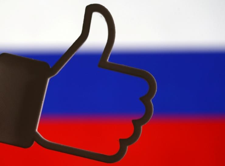 Facebooki tarkvaratööriist näitab kokkupuudet Vene propagandaga