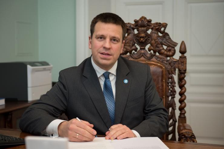 Valitsus arutab uue isikuandmete kaitse seaduse eelnõu