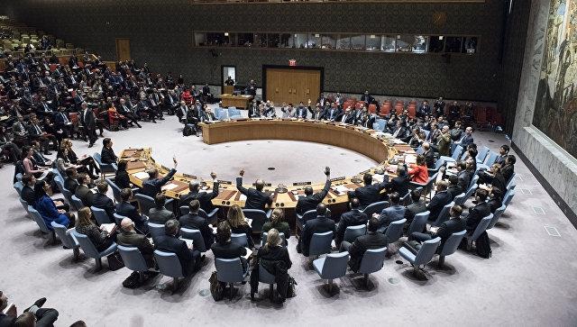 Venemaa kutsub kokku ÜRO Julgeolekunõukogu eriistungi