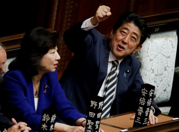 Jaapan võttis naispoliitikute arvu suurendamiseks vastu seaduse