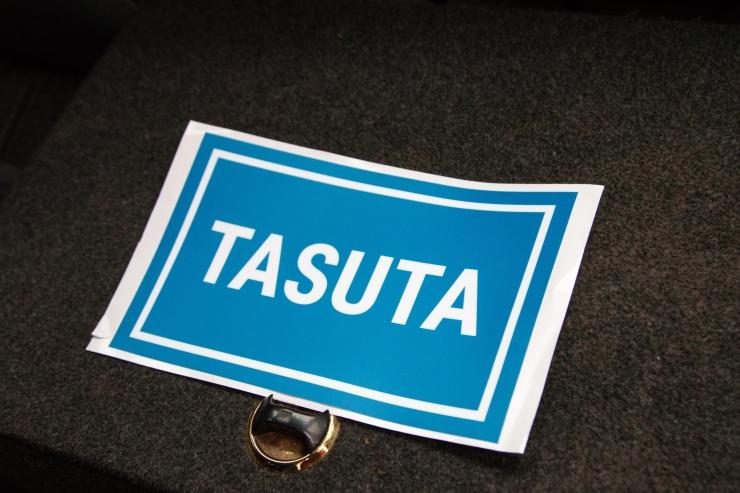 Valitsus ei toetanud töötajate ühistranspordikulude maksusoodustust