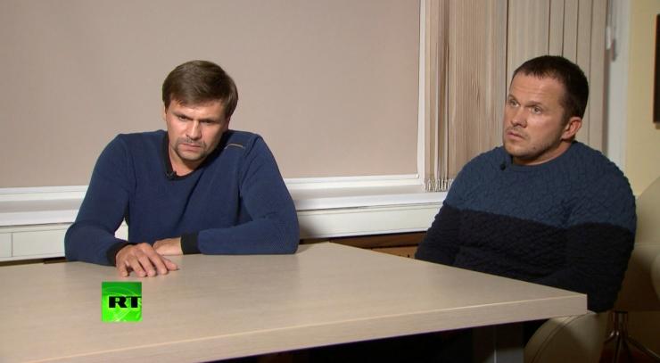 Närvimürgirünnakus kahtlustatavad: viibisime Salisburys turistidena