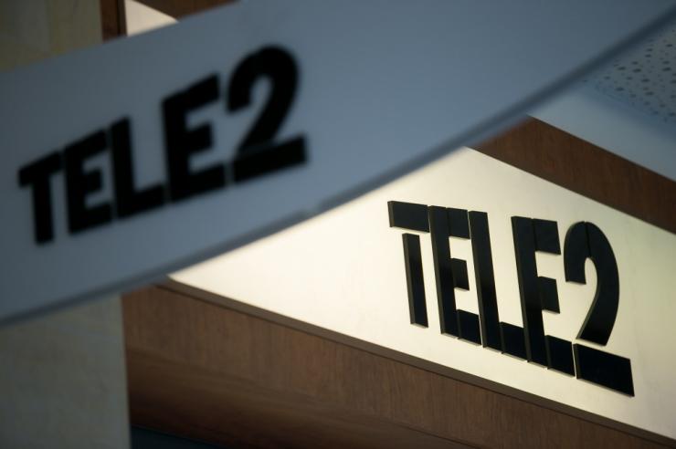 Tele2 hoiatab: levib uus petuskeem, mis lubab kalleid kingitusi