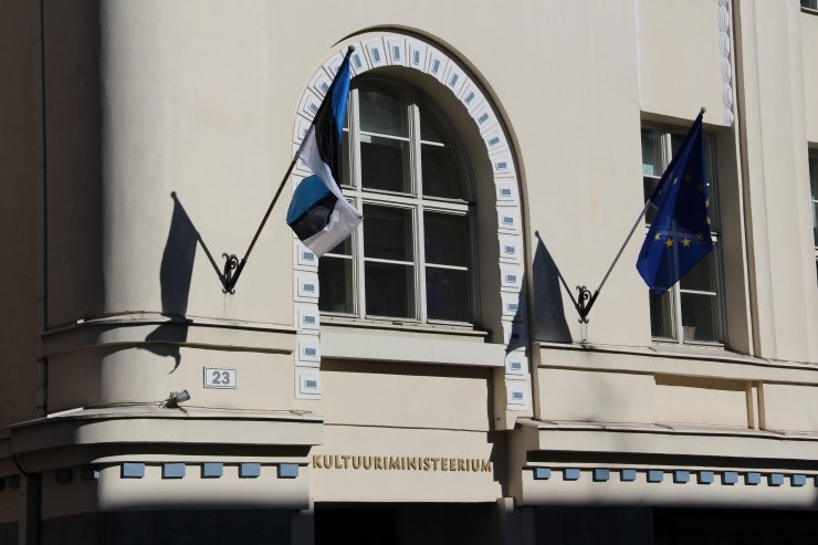 Kultuuriministeerium: Randjärvega ei ole lepingut sõlmitud