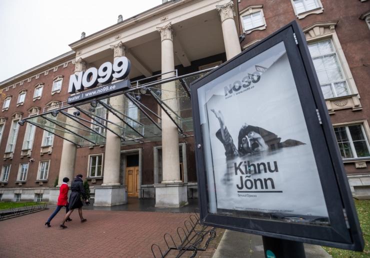 Kultuuriministeerium ootab ettepanekud NO99 hoone kasutamise kohta
