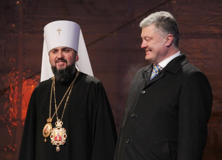 Ukrainas asutati Moskvast sõltumatu Ukraina õigeusukirik