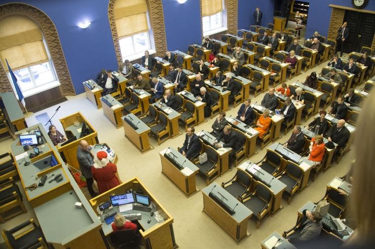 Riigikogus ei leidnud toetust Keskkonnaameti ja Keskkonnainspektsiooni ühendamise seadus