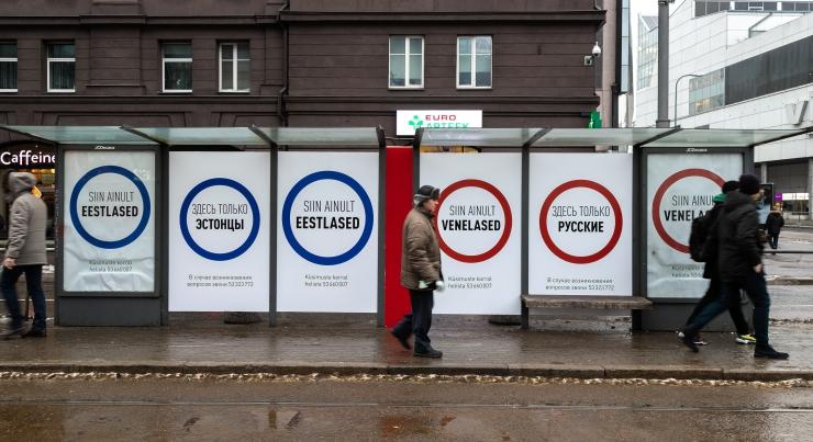 Vene riigimeedia võrdleb Eesti200 plakatikampaaniat apartheidiga