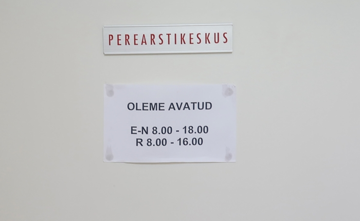 Paku tervisekeskusele uus nimi