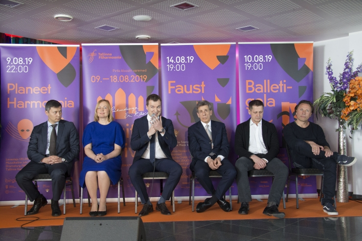 """Birgitta festivali avab uudisteos """"Planeet Harmoonia"""""""