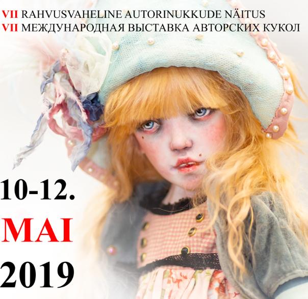 Rahvusvaheline seltskond toob Tallinna nukukunsti taieseid