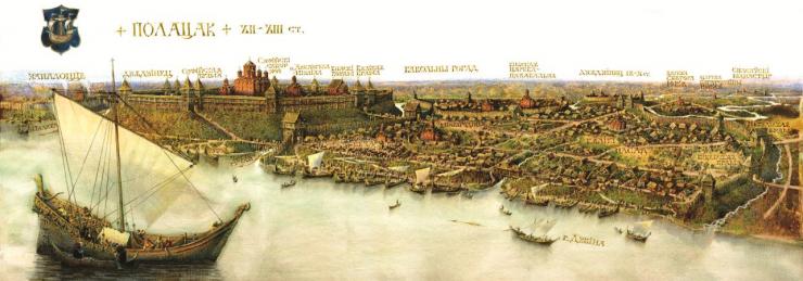 Valgevene trükikunsti juubelinäitus Rahvusraamatukogus