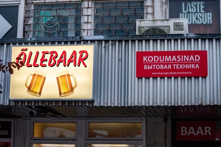 Baarides alkoholimüügi piiramist nõuab nüüd ka reformierakond
