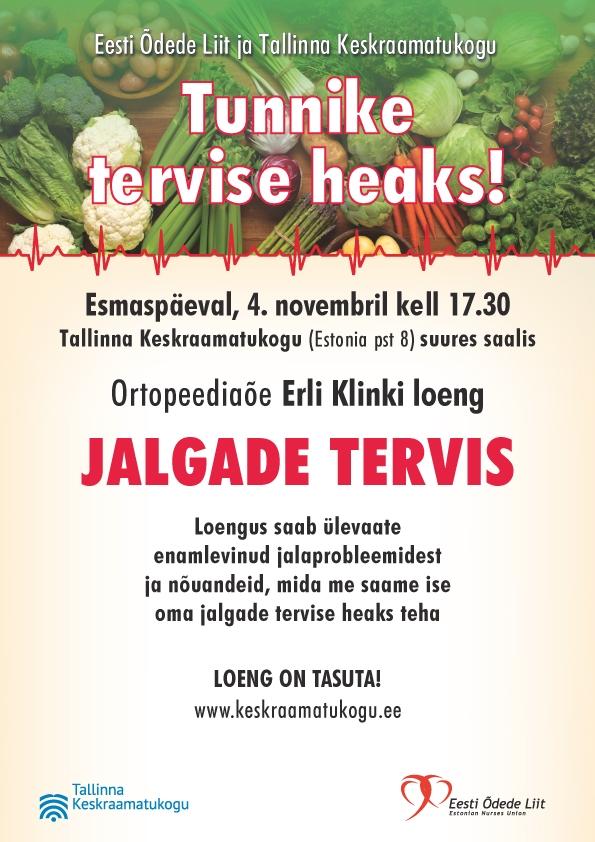 """Tallinna Keskraamatukogus toimub terviseloeng """"Jalgade tervis"""""""