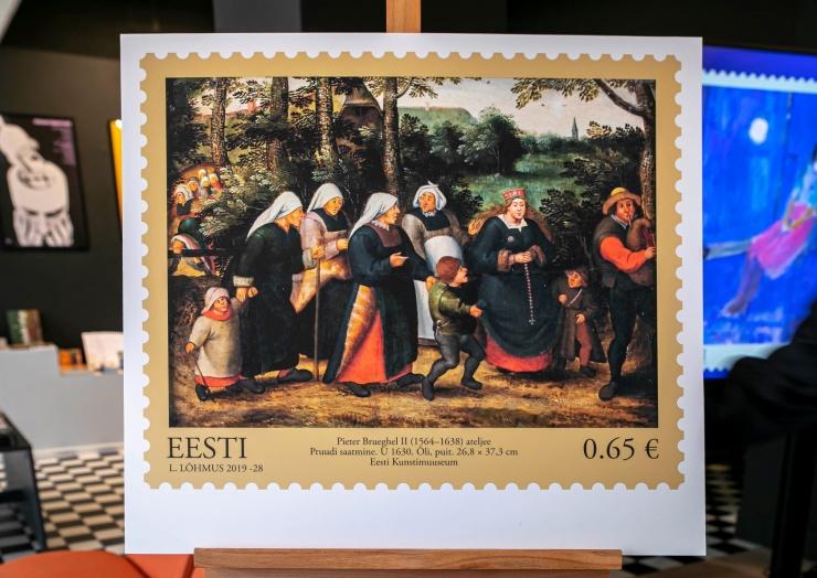 FOTOD! Eesti Kunstimuuseum esitles kunstipostmarki