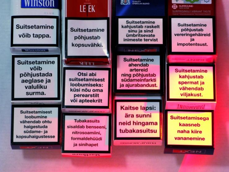 Riigikogu kiitis heaks tubakaaktsiisi tõusu vähendamise