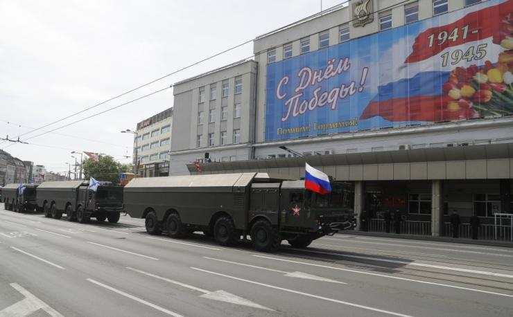 Välisluureamet: pole välistatud Venemaa valearvestusest tulenev oht