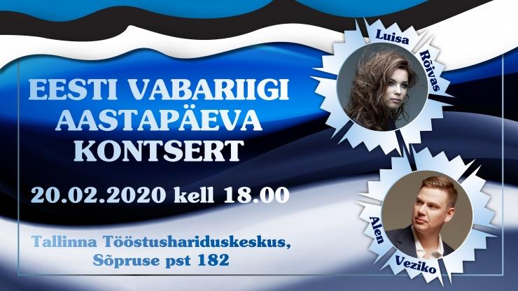 Kristiines tähistatakse Eesti Vabariigi aastapäeva tasuta kontserdiga