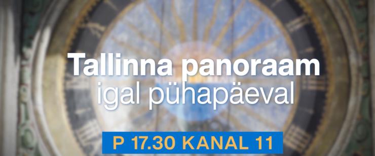 """VAATA pühapäeval """"Tallinna panoraami""""!"""