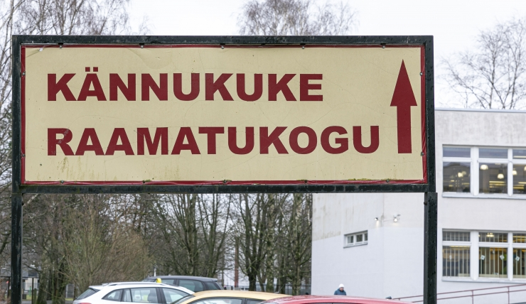 Tallinna Keskraamatukogu teenindab lugejaid kolmes teeninduspunktis