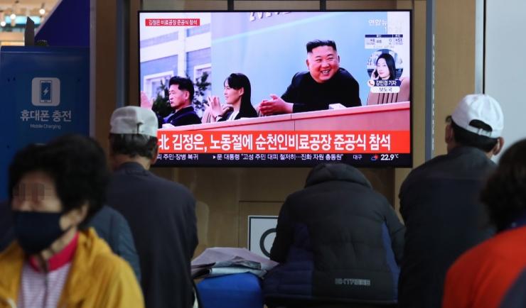 Põhja-Korea meedia avaldas Kimist fotod