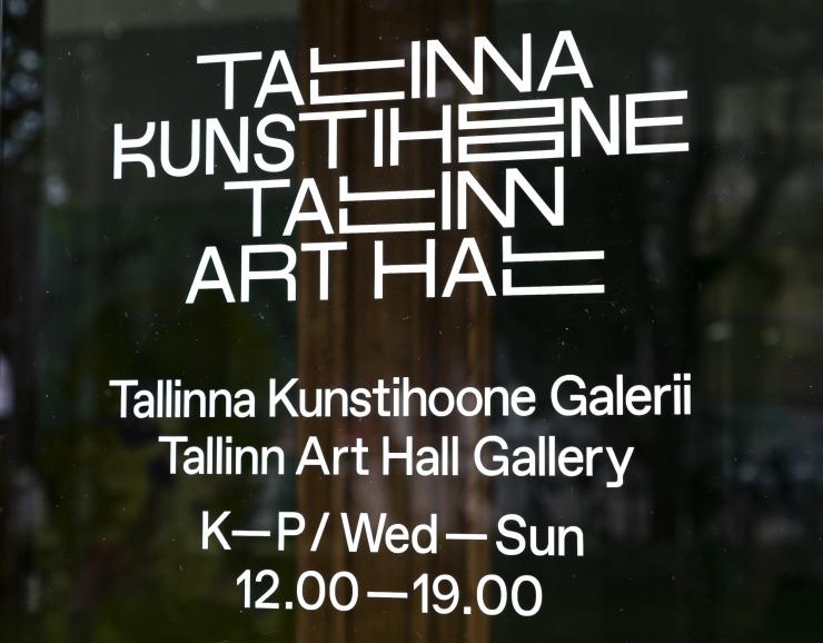 VIDEO! Kunstihoone galeriis saab uudistada kunstnike portreenäitust