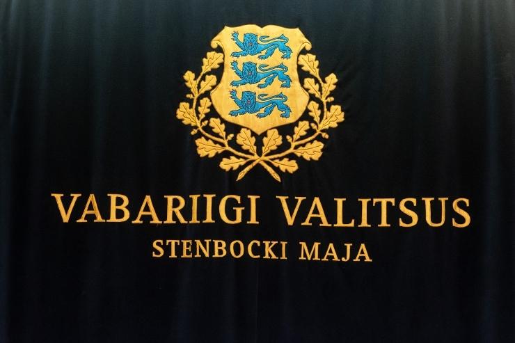 VAATA OTSE KELL 12: Valitsus arutab Lätiga ühise meretuulepargi loomist