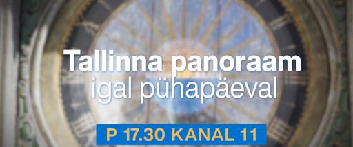 VIDEO! Pärast pikka suvepuhkust alustas taas Tallinna Panoraam