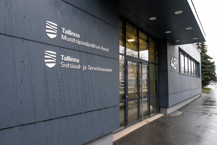 Tallinn otsib sotsiaal- ja tervishoiuametile uut juhti