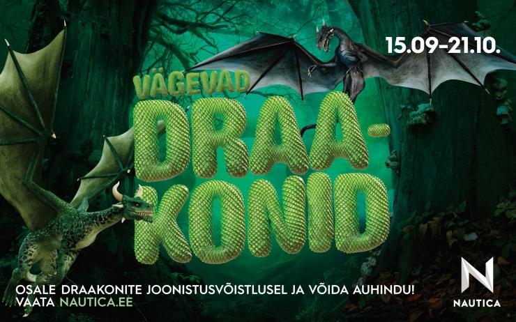 """Äsja avatud näitusel """"Vägevad draakonid"""" saab tutvuda erinevas suuruses ja värvides draakonitega"""