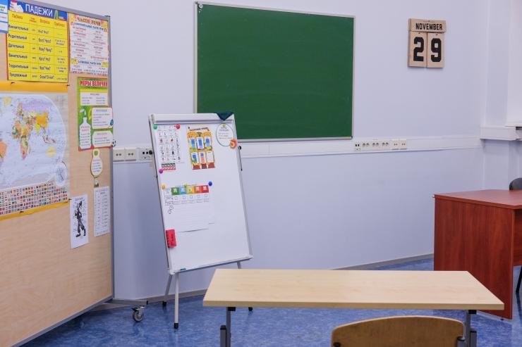 Kesklinnas alustab virtuaalne kool lapsevanematele